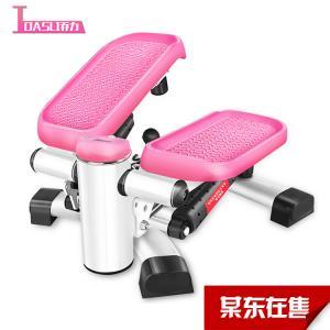 乔力 最新双向踏步机 家用双向静音扭腰电子脚踏机 家庭健身器材脚踏器 玫瑰红色 T216 低于5台不发物流