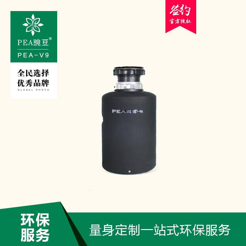 厨房食物垃圾处理器  |  PEA-豌豆V系列  PEA-V9