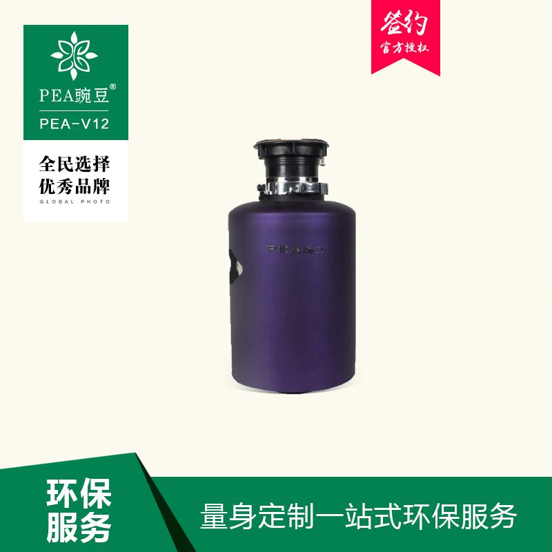 厨房食物垃圾处理器  |  PEA-豌豆V系列  PEA-V12