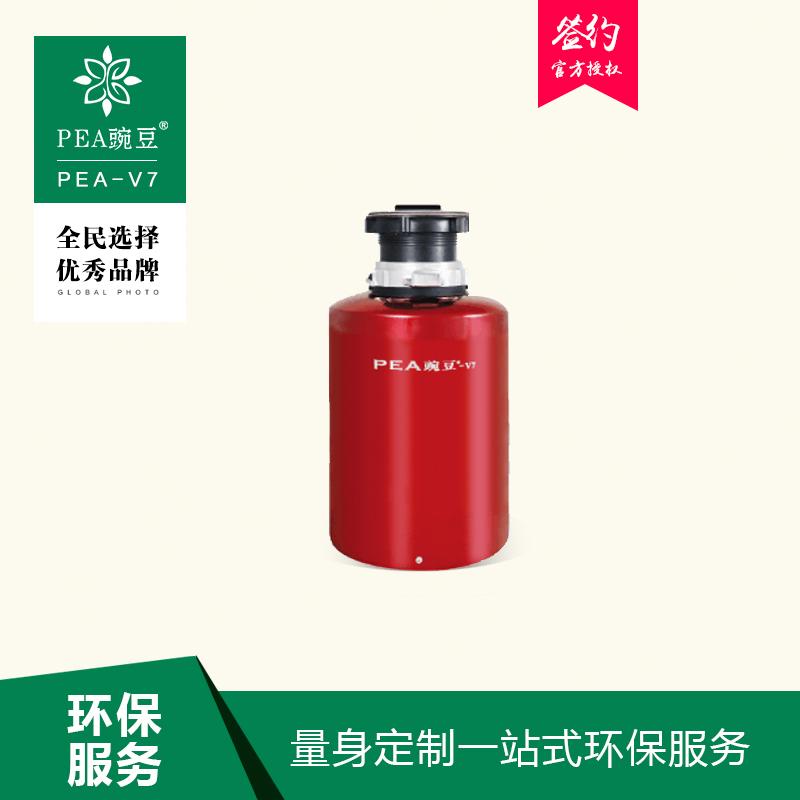 厨房食物垃圾处理器  |  PEA-豌豆V系列  PEA-V7
