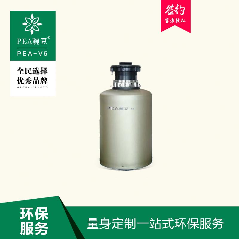 厨房食物垃圾处理器  |  PEA-豌豆V系列 PEA-V5